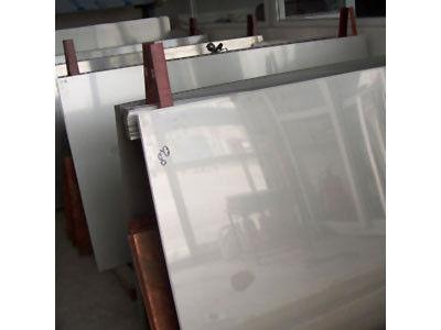 INOX TẤM 202 - INOX TẤM 420 | Inox Việt